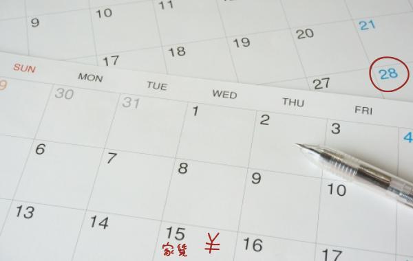 経験者の給料日の傾向と満足度は?